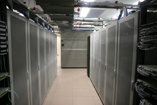 new data center facility